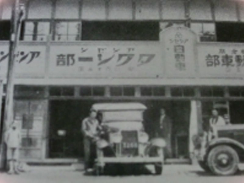 仙南タクシーの前身 大正末~昭和初期(大河原駅前)